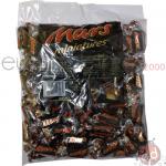 Mars Miniatures da 10gr Boccia x80