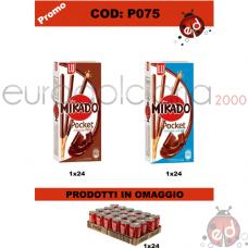 Promo Mikado + cocacola