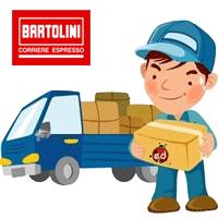 Spedizioni con corriere Bartolini!